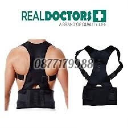 Коригиращ колан за цял гръб - Real Dr.Posture Support