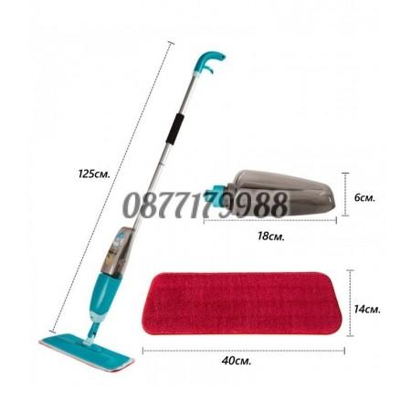 Спрей моп 2в1 уред за почистване