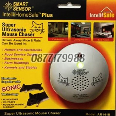 Ултразвуков уред против мишки Mouse Chaser AR141